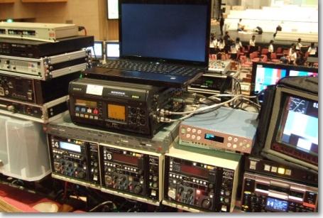 中継ベースステーションイメージ